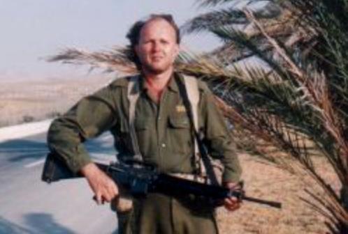 Hering József IDF.png